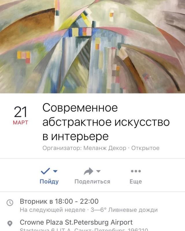 Трэвел Вести разместили статью о нашей выставке в Санкт-Петербурге